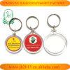 Kundenspezifisches Foto PS SchlüsselChain/Keyring des Soem-förderndes Plastikacrylleerzeichen-Keychain/Picture