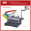 Машина HP-3009 катушки высокого качества Binding