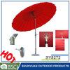 철강선 우산 (SY8272)