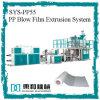 PP는 부는 기계에 의하여 불어진 필름 기계 한번 불기 필름 압출기를 촬영한다