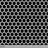 異なった材料の穴があいた金属の網