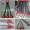 高品質のチェーン吊り鎖アセンブリ持ち上がるチェーン吊り鎖