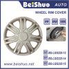 PPの多彩なプラスチック車輪の縁カバー