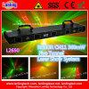 Rg DMX пять головы/туннеля полный цветной лазерный принтер для Свадебное