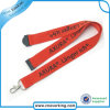 2018 Customer Dirty Polyester Lanyards for