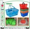 Panier à provisions coloré en plastique pour le supermarché