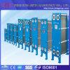 Tipo de placa de la eficacia alta cambiador de calor