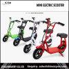 Новый продукт в Интернете электрический скутер, мини-скутер электрический велосипед