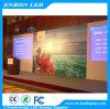 Affichage vidéo polychrome d'écran de haute qualité de la location DEL déménageant P6mm extérieur