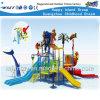 Напольная спортивная площадка He-4602 занятности детей оборудования воды