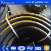 Tuyau en caoutchouc d'eau à aspiration standard robuste de grande taille de 8 pouces (200)