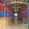 高い湾のドライブ・インパレットRack/Storageラック