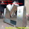 V tipo máquina do misturador para o pó seco que mistura a maquinaria de Nanyang do misturador do aço inoxidável