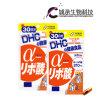 100% Kräuterauszug-Karosserien-dünner Gewicht-Verlust, der Kapseln abnimmt