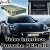 任意選択ポルシェPCM 4.0 MacanカイエンヌPanamera等、人間の特徴をもつ運行後部および360パノラマのための車のビデオインターフェイス