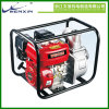 Pompes à eau au kérosène et à l'essence
