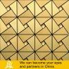 황금 색깔에 있는 특별한 크기 금속 혼합 수정같은 유리 모자이크
