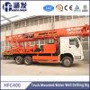 Plate-forme de forage montée par camion hydraulique chaud de la vente 2017 (HFT600ST)