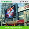 Cartelera a todo color de la publicidad al aire libre LED de la INMERSIÓN de Chipshow P16