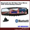 Зеркало вид сзади набора автомобиля Bluetooth с связанной проволокой резервной камерой (HP-WD0608V)