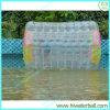 La Marche de l'eau gonflable rouleau chaud