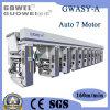 150m/Minの高速7モーター8カラーグラビア印刷の印字機