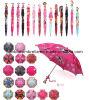 子供のまっすぐな広告の傘(D1006)