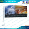 Cheap Promotional Advertising Polyester Car Flag (A-NF08F01018)