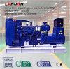 Tipo 40 chilowatt 380 del motore diesel 4100 della Cina di tensione