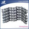 Giacimento di petrolio Chain (16S-1)