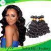 Человеческие волосы 100% Remy девственницы бразильские для объемной волны