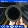 Wasser-Absaugung-und Einleitung-Gummischlauch verwendet für industrielles