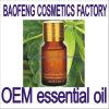 O óleo essencial do aroma natural, oleia a bio criação do tipo do ODM do OEM dos cosméticos da beleza do óleo de bebê
