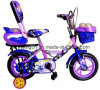 Kind-Fahrrad-/Children-Fahrrad-/Children-Fahrrad Sr-A31