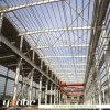 Современный новый стиль Уклон крыши стальные конструкции здания экспортеров