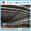 高品質の鉄骨フレームスペーストラス構造