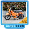 Электрический самокат с местом для малышей
