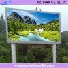 Écran fixe polychrome d'Afficheur LED de P5 SMD pour la publicité