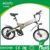 20 取り外し可能な電池のFoldableまたは折る電気バイクとの250W Bafunモーター完全な中断小型Ebike