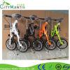 Bicicletas de bolsillo YZ-6-16 Una segunda bicicleta plegable