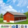 Almacén agrícola prefabricado del acero del equipo