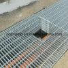 熱いすくいの電流を通された鋼鉄ガレージの床