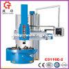 Нормальное цена вертикального Lathe Китая вертикального Lathe C5116e-2 нормальное