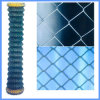 Загородка звена цепи цены по прейскуранту завода-изготовителя PVC Coated