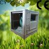 воздушный охладитель Evaporative Cooler 25000m3/H Centrifugal