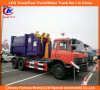 Dongfeng 6X4 12-18cbm Mobile Garbage Truck