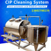 청결한을%s 자동 장전식 CIP 시스템 장비, 배관, 벨브, 청소 시스템 광저우 Nanyang 기계장치