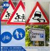 교통 표지 또는 도로 표지