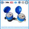 Dn15 type rotatoire mètre d'eau contrôlé de soupape en laiton de corps de Simple-Gicleur