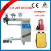 열기 PVC/PE는 솔기 밀봉 용접 기계를 방수 처리한다
